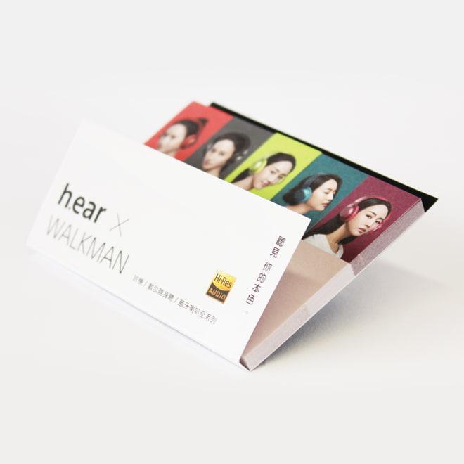 組合式底卡便利貼